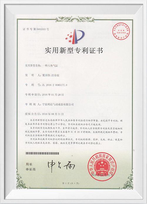 Certificado de patente